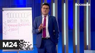 """""""Фанимани"""": как доступная ипотека делает жилье все более недоступным - Москва 24"""