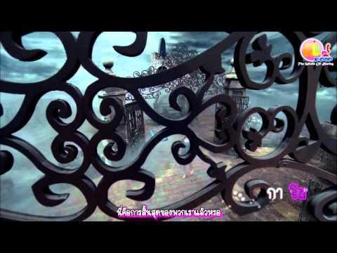 [Karaoke] Park Bom - Don't Cry [Thaisub] ( Thai Lyrics & Translate )