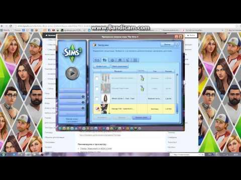 Как скачивать одежду в The Sims 3 / Как я скачиваю одежду в Sims 3 /#1