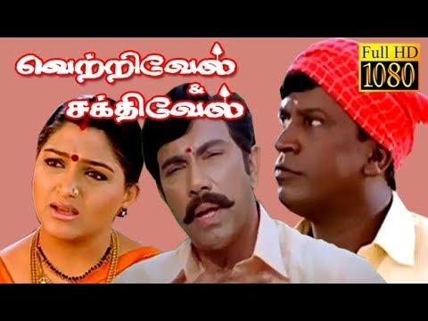 Vetrivel Sakthivel | Sathyaraj,Sibiraj,Kushboo,Vadivelu | Superhit Tamil Comedy Movie HD