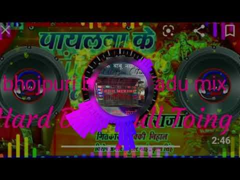 Nehaba Ke Mandir Jat Dekhni ( Bhojpuri Bhagti Fadu Mix)Dj Shiva Babu !Hard Dolki Full Toing Compitit
