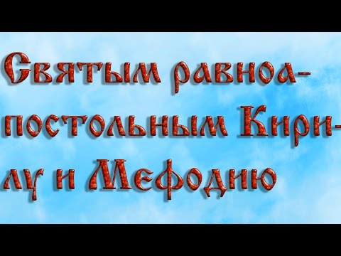 д/ф Херсонес Великий, Trailer 2017из YouTube · Длительность: 1 мин53 с