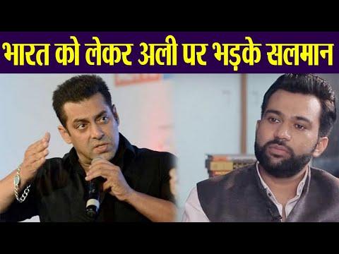 Salman Khan FIGHTS with Ali Abbas Zafar over Bharat editing | FilmiBeat