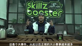 KEN SWIFT INTERVIEW 2018 for SKILLZ BOOSTER PROJECT! ( Part 4 )