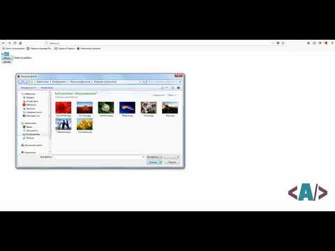 Загрузка файлов на сервер PHP – избавляемся от «чемоданов без ручек» | 360x480