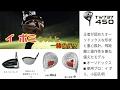 【ドラコン】イ ボミちゃん使用ドライバー『HONMA TW737』でフルスイング!