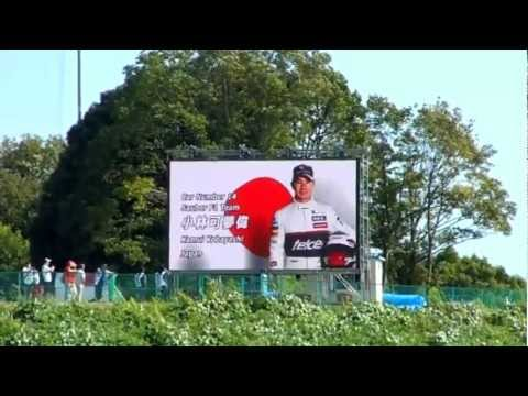 2012 F1 日本GP ドライバー紹介