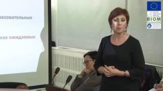 Стандарты профессионального образования и национальная система квалификаций | C.Сирмбард