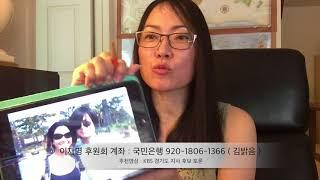 공지영 김부선 누나들에게 뒤통수 맞은 주진우, 그리고 실천가 이재명 ... 이해생각 110