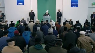 Friday Sermon 17 January 2020 (Urdu): Men of Excellence