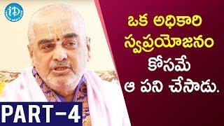 Tirumala Pradhana Archakulu Ramana Deekshitulu Interview - Part #4 || Koffee With Yamuna Kishore