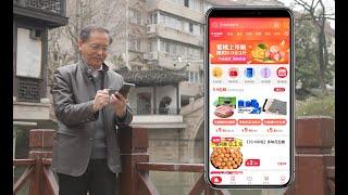 What Is Taobao Deals?