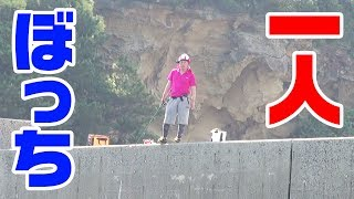 堤防に残ったピンクの人