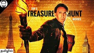 Top 5 Treasure Hunt Hollywood Movies in Tamil Dubbed | Part - 1 | Playtamildub