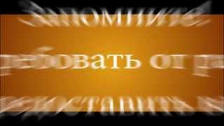 видео увольнение без отработки ст 80 РФ