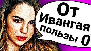 Топ10 Лжи МАРЬЯНЫ РО!