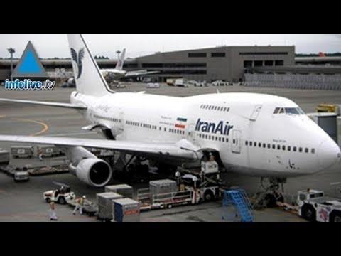 False Alarm on Iranian Plane?