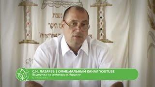 С.Н. Лазарев | Сердечная молитва и ненависть ко греху