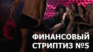 видео Все о weltrade