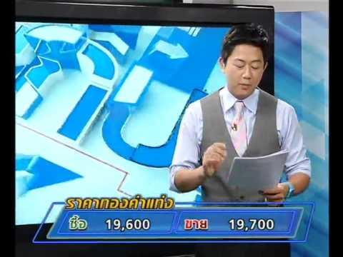 Nation channel : คลัง มึน! เหลือเงินคืนภาษีรถคันแรกอีก 3 เดือน 21/4/2557