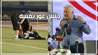 مرتضى منصور: جنش عور نفسه وتسبب فى ضياع الدورى من الزمالك