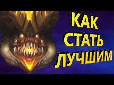 видео: Гайд по Азмодану - heroes of the storm #4