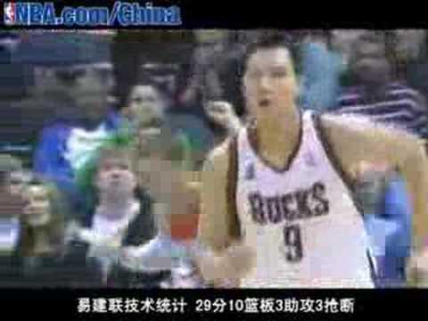 Yi Jianlian scored a career-high 29 on 14-of-17 shooting