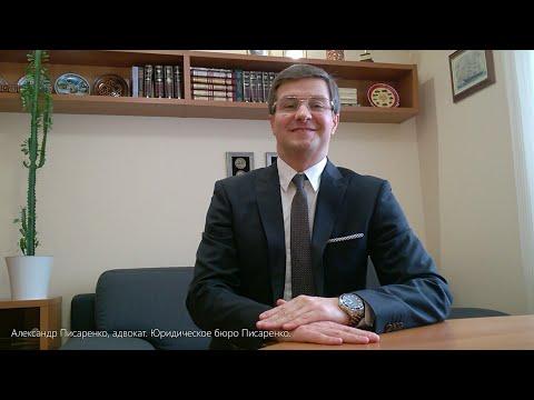 Наследственные споры / Судебные процессы / Адвокат по наследству / Киев