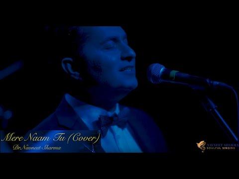 Mere Naam Tu | Zero | Navneet Sharma | Brigit ( Violin) | Shahhrukh Khan | Abhay Jodhpurkar | cover