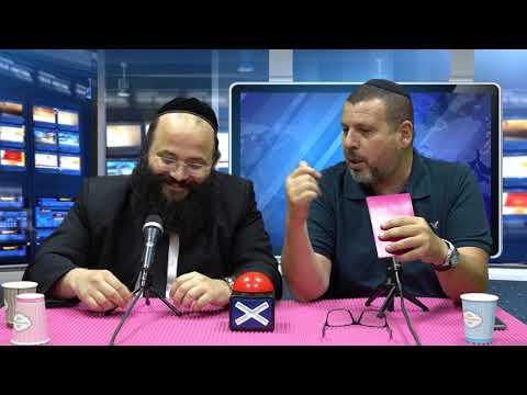ON EN VEUT TOUJOURS + : EPISODE 7 - Invité Rav Haim Ishay