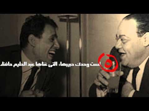 المصري اليوم: في ذكرى صاحب كلمات «أنا الشعب».. ٧ معلومات قد لا تعرفها عن كامل الشناوي