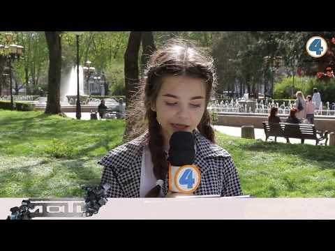 TV-4: Тернопільська погода на 22 квітня 2018 року