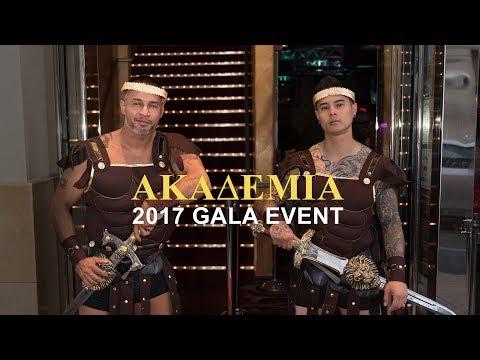 The Akademia 2017 Gala Event