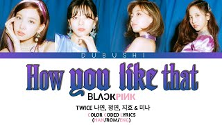 How would Twice Vocal Line sing 'How You Like That' by Blackpink Color Coded Lyrics (Han/Rom/Eng)