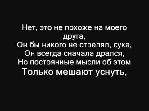 Eminem -- Going Through Changes ( Russian Translate ) ( Recovery )