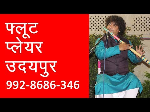 INDIAN CLASSICAL FAMOUS MUSICIAN FLUTE ARTIST Booking 9928686346