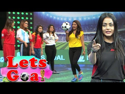 Lets Goal | Football World Cup 2018 Special | Rtv Entertainment