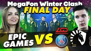 #NAVIVLOG: Megafon final day. Epic games vs PSG.LGD and Liquid