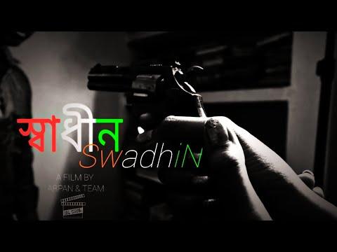 SWADHIN | Short film 2019 | Independence Day Special | Celebrating 73rd Independence | Jol Chobi