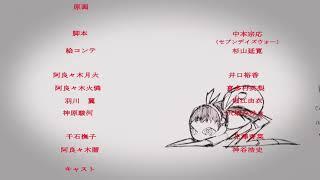 化物語ed  千石撫子Ver. 千石撫子 検索動画 39