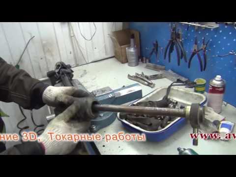 Рулевая рейка на Citroen. Рулевая рейка на Citroen в СПб.