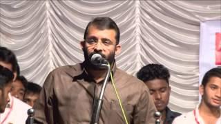 P Sreeramakrishnan - Achane Poloru