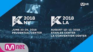 kcon 2018 usa coming soon to usa