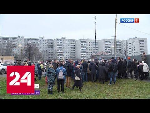 Жители Фрязина пытаются отстоять местный стадион - Россия 24