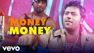 Siddu +2 First Attempt - Money Money  | Shanthnu | Dharan Kumar
