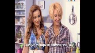 Ешь и Худей (1 серия)
