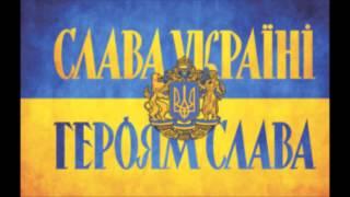 БУК   Героям Слава! Max Chorny та Змій Львівський mp3