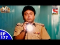 FIR Episode 177 Raj Aryan Is Afraid Of The Ghost