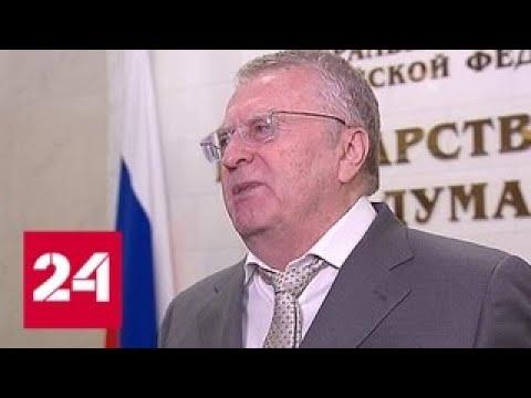 Жириновский: Медведев -