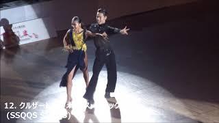 社交ダンス サンバ 2018日本インター規定フィガー 競技ダンス